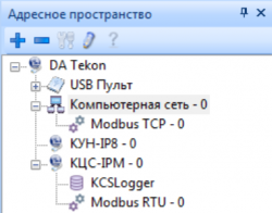 Modbus opc 1.PNG