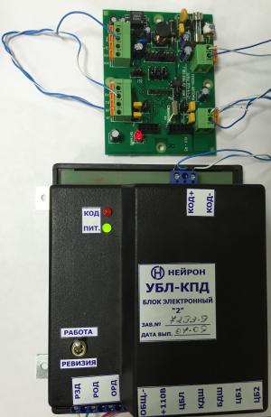 КСЛ-RS УБЛ-КПД. Подключение
